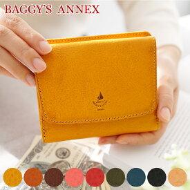 【選べるかわいいノベルティ付】 BAGGY'S ANNEX バギーズアネックス 財布ミネルバボックス 小銭入れ付き二つ折り財布 LZYS-8010レディース 二つ折り ミニ財布 コンパクト財布 BAGGY PORT バギーポート ブランド