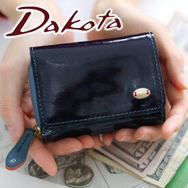 【かわいいWプレゼント付】 Dakota ダコタ 財布グロッソ 小銭入れ付き三つ折り財布 0036460レディース 三つ折り ミニマム財布 ミニマル財布 コンパクト財布 ギフト かわいい おしゃれ プレゼント ブランド