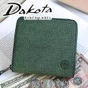 【実用的Wプレゼント付】 Dakota BLACK LABEL ダコタ ブラックレーベル 財布バレック 小銭入れ付き二つ折り財布(ラウ…