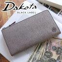 【実用的Wプレゼント付】 Dakota BLACK LABEL ダコタ ブラックレーベル 長財布バレック 小銭入れ付き長財布(L字ファ…