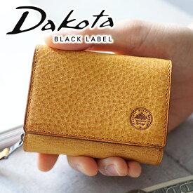 【実用的Wプレゼント付】 Dakota BLACK LABEL ダコタ ブラックレーベル 財布バレック 小銭入れ付き三つ折り財布 0627905メンズ 三つ折り ミニマム財布 ミニマル財布 コンパクト財布 ミニ財布 極小財布 ブランド