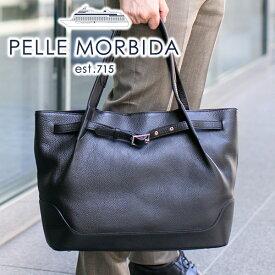 【選べる実用的ノベルティ付】 PELLE MORBIDA ペッレモルビダ バッグMaiden Voyage メイデン ボヤージュ シュリンクレザートートバッグ PMO-MB061メンズ ビジネスバッグ モルビダ ペレモルビダ 日本製