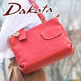 【かわいいWプレゼント付】 Dakota ダコタ バッグシャーロット 2WAY ショルダーバッグ 1033666レディース 斜めがけ ギフト かわいい おしゃれ プレゼント ブランド