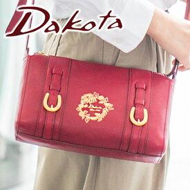 【かわいいWプレゼント付】 Dakota ダコタ バッグキューブ 50th ショルダーバッグ 1034050レディース 斜めがけ 日本製 ギフト かわいい おしゃれ プレゼント ブランド