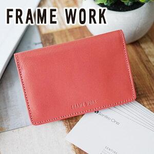 【選べるかわいいノベルティ付】 FRAME WORK フレームワーク カードケースグロス カードケース 0042011レディース 名刺入れ 小物 日本製 ギフト かわいい おしゃれ プレゼント ブランド