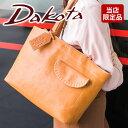 【かわいいWプレゼント付】 Dakota ダコタ バッグシャーロット トートバッグ 1540890通勤バッグ レディース カジュアルトート ギフト かわいい おしゃれ プレゼント ブランド
