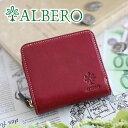 【選べるかわいいノベルティ付】 ALBERO アルベロ 財布PIERROT(ピエロ) 小銭入れ付き二つ折り財布 6430レディース …