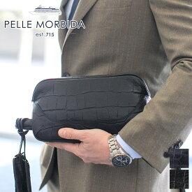 【選べる実用的ノベルティ付】 PELLE MORBIDA ペッレモルビダ バッグMaiden Voyage メイデン ボヤージュ シュリンクレザークラッチバッグ PMO-MB028AELEメンズ モルビダ ペレモルビダ 日本製