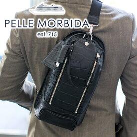 【選べる実用的ノベルティ付】 PELLE MORBIDA ペッレモルビダ バッグMaiden Voyage メイデン ボヤージュ シュリンクレザーショルダーバッグ PMO-MB032AELEメンズ ボディバッグ モルビダ ペレモルビダ 日本製
