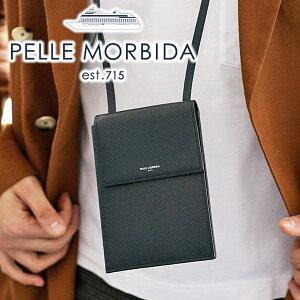 【実用的Wプレゼント付】 PELLE MORBIDA ペッレモルビダ パスポートケースBarca バルカ エンボスレザーパスポートケース PMO-BA323メンズ レディース カードケース 小物 モルビダ ペレモルビダ 日本