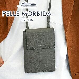 【実用的Wプレゼント付】 PELLE MORBIDA ペッレモルビダ パスポートケースBarca バルカ エンボスレザーパスポートケース PMO-BA523メンズ レディース カードケース 小物 モルビダ ペレモルビダ 日本