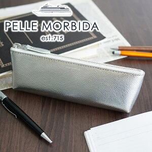 【実用的Wプレゼント付】 [ 2020年 春夏新作 ] PELLE MORBIDA ペッレモルビダ ペンケースBarca バルカ エンボスレザーペンケース PMO-BAAC005Gメンズ レディース 筆箱 小物 ペッレ モルビダ ペレモルビ