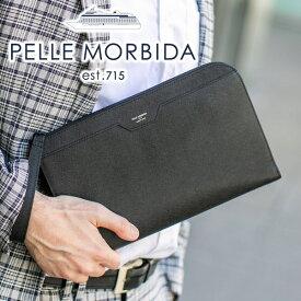 【選べる実用的ノベルティ付】 [ 2021年 春夏新作 ] PELLE MORBIDA ペッレモルビダ バッグCapitano キャピターノ エンボスレザークラッチバッグ PMO-CA011BKメンズ レディース セカンドバッグ ペッレ モルビダ ペレモルビダ 日本製
