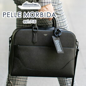 【選べる実用的ノベルティ付】 [ 2021年 春夏新作 ] PELLE MORBIDA ペッレモルビダ バッグCapitano キャピターノ エンボスレザーA4ブリーフケース 1室タイプ(ショルダーベルト付属) PMO-CA015BKメンズ モルビダ ペレモルビダ 日本製