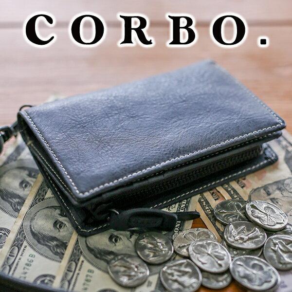 【選べる可愛い実用的プレゼント付】 CORBO. コルボ 財布-Curious- キュリオス シリーズL字ファスナー式(L型) 小銭入れ付き 二つ折り財布 8LO-9933(革のお手入れ方法本付)メンズ 財布 2つ折り ポイント10倍 ギフト プレゼント