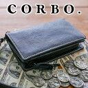 【実用的Wプレゼント付】 CORBO. コルボ 財布-Curious- キュリオス シリーズL字ファスナー式(L型) 小銭入れ付き 二つ…