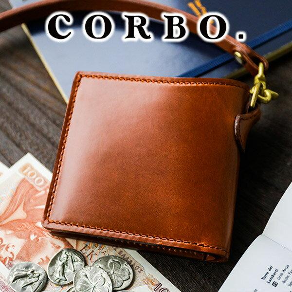CORBO. コルボ-Ridge- リッジシリーズ二つ折り財布 8LK-9901(革のお手入れ方法本付)メンズ 財布 ポイント10倍 新年 ギフト プレゼント 送料無料