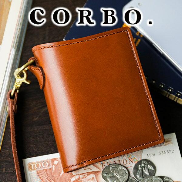 CORBO. コルボ-Ridge- リッジシリーズ二つ折り財布 8LK-9903(革のお手入れ方法本付)メンズ 財布 ポイント10倍 新年 ギフト プレゼント 送料無料