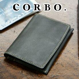 【実用的Wプレゼント付】 CORBO. コルボ-Curious- キュリオス シリーズ名刺カードケース 8LO-9940メンズ カードケース メンズ 本革 日本製 ギフト プレゼント ネイビー ブラウン ブラック カーキ ブランド