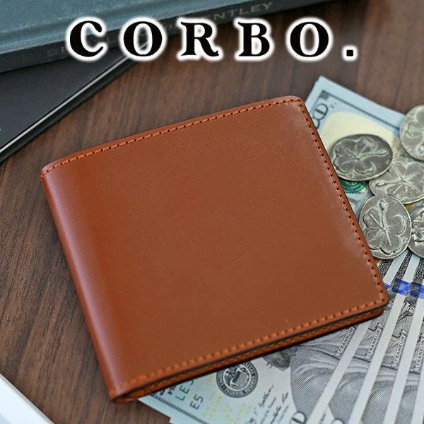 CORBO. コルボ-face Bridle Leather-フェイス ブライドルレザー シリーズ二つ折り財布 1LD-0228(革のお手入れ方法本付)メンズ 財布 ブラウン グリーン 日本製 ポイント10倍 新年 ギフト プレゼント 送料無料