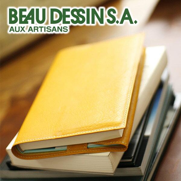 BEAU DESSIN S.A. ボーデッサン単行本(ハードカバー)・文芸書(四六判)サイズブックカバー MNBOOK3(革のお手入れ方法本付)メンズ レディース ブックカバー ポイント10倍 新年 ギフト プレゼント 送料無料