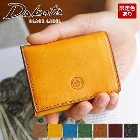 【実用的Wプレゼント付】 Dakota BLACK LABEL ダコタ ブラックレーベル 財布ミニモ 小銭入れ付き三つ折り財布 0627600メンズ 三つ折り ミニマム財布 ミニマル財布 コンパクト財布 ミニ財布 ブランド