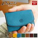 【実用的Wプレゼント付】 [ 2019年 秋冬新作 ] Dakota BLACK LABEL ダコタ ブラックレーベル 財布ミニモ 小銭入れ付き…