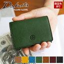 【ケアセット+Wプレゼント付】 Dakota BLACK LABEL ダコタ ブラックレーベル 財布ミニモ 小銭入れ付き三つ折り財布 0…