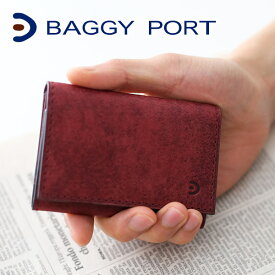 【実用的Wプレゼント付】 BAGGY PORT バギーポート 名刺入れブオナ 名刺入れ カードケース ZYS-2404メンズ 名刺入れ カードケース 小物 ギフト プエブロレザー プエブロ
