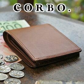 【実用的Wプレゼント付】 CORBO. コルボ-SLATE- スレート シリーズ二つ折り 薄型紙幣入れ 8LC-9371本革 メンズ 紙幣入れ 薄い 日本製 ギフト プレゼント ブランド