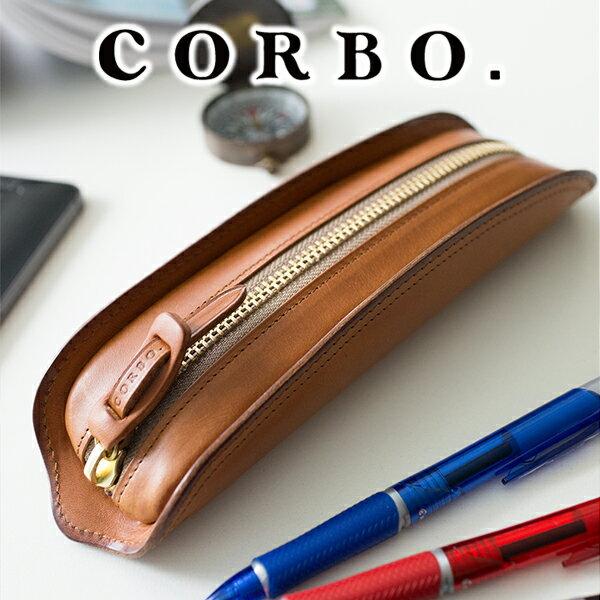 CORBO. コルボ-SLATE- スレート シリーズペンケース 8LC-9375(革のお手入れ方法本付)本革 メンズ 日本製 ペンケース 革 筆箱 ポイント10倍 新年 ギフト プレゼント 送料無料 ネイビー ブラウン ブラック グリーン