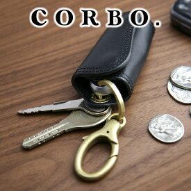 【実用的Wプレゼント付】 CORBO. コルボ-SLATE- スレート シリーズカーキーケース 電子キー 8LC-9943メンズ ネイビー スマートキー リモコンキー 車の電子キー 日本製 ギフト プレゼント ブランド