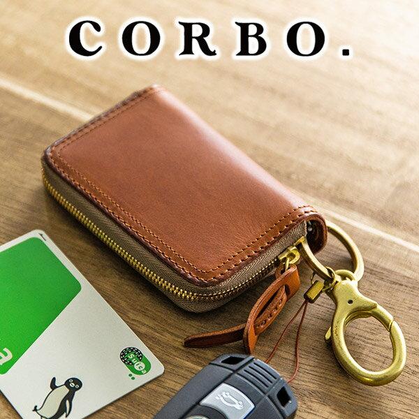 CORBO. コルボ キーケース-SLATE- スレート シリーズカードキーケース 電子キー 8LC-9944(革のお手入れ方法本付)メンズ ネイビー スマートキー 日本製 カードキー 車の電子キー ポイント10倍 新年 ギフト プレゼント 送料無料