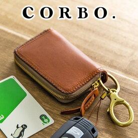 【実用的Wプレゼント付】 CORBO. コルボ キーケース-SLATE- スレート シリーズカードキーケース 電子キー 8LC-9944メンズ スマートキー カーキーケース カードキー 車の電子キー 日本製 ギフト プレゼント ブランド