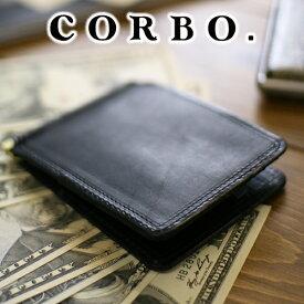 【実用的Wプレゼント付】 CORBO. コルボ-SLATE- スレート シリーズ薄型マネークリップ Aタイプ 8LC-9948本革 メンズ マネークリップ 日本製 ギフト プレゼント ブランド