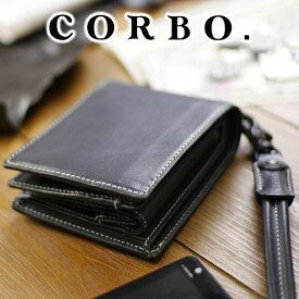 【実用的Wプレゼント付】 CORBO. コルボ-Curious- キュリオス シリーズ小銭入れ付き二つ折り財布 8LO-9931 WB-9931メンズ財布 本革 2つ折り 財布 メンズ 日本製 ギフト ネイビー ブラウン ブラック カーキ ブランド