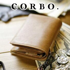 【実用的Wプレゼント付】 CORBO. コルボ-Curious- キュリオス シリーズ小銭入れ付き二つ折り財布 8LO-9932メンズ財布 本革 2つ折り 財布 メンズ 日本製 ギフト ネイビー ブラウン ブラック カーキ ブランド