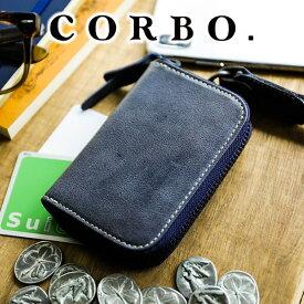【実用的Wプレゼント付】 CORBO. コルボ 財布-Curious- キュリオス シリーズ小銭入れ 8LO-9935 WB-9935メンズ ネイビー ラウンドファスナー カード入れ 小銭入れ メンズ コインケース 日本製 ギフト ブランド