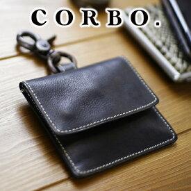 【実用的Wプレゼント付】 CORBO. コルボ-Curious- キュリオス シリーズ携帯灰皿 8LO-9937メンズ 携帯灰皿 本革 日本製 ギフト プレゼント ネイビー ブラウン ブラック カーキ ブランド