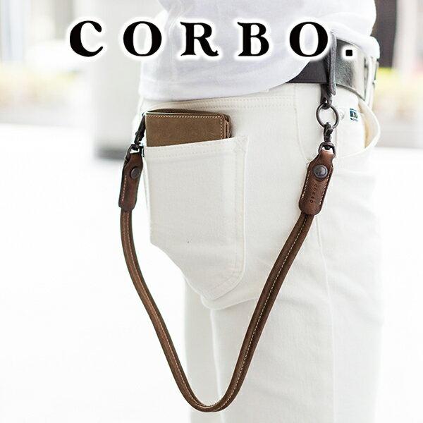 【選べる実用的ノベルティ付】 CORBO. コルボ ウォレットチェーン-Curious- キュリオス シリーズウォレットチェーン 8LO-9938(革のお手入れ方法本付)メンズ ネイビー ウォレットコード チェーン 日本製 ギフト プレゼント