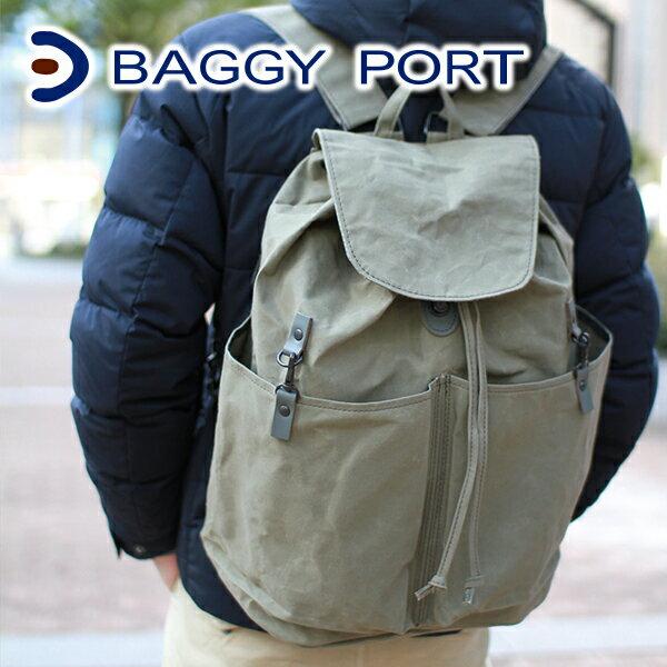 BAGGY PORT バギーポート ロウ引きパラフィン リュックサック (バックパック) ACR-309(革のお手入れ方法本付)メンズ バッグ 帆布 リュックサック デイバッグ 大容量 大人 ポイント10倍 baggyport クリスマス ギフト プレゼント 送料無料