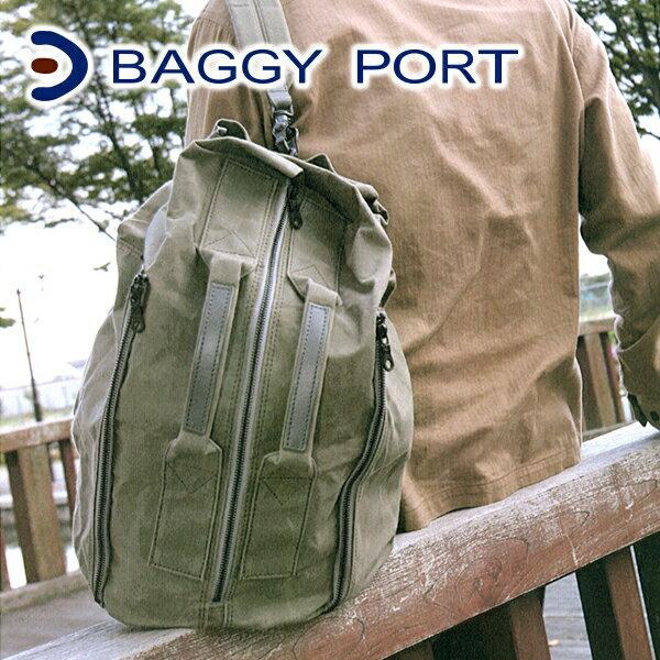 BAGGYPORT バギーポート ロウ引きパラフィン ボンサック (小) ACR-325(革のお手入れ方法本付)メンズ バッグ ボンサック リュック 大容量 大人 ポイント10倍 baggy port クリスマス ギフト プレゼント 送料無料