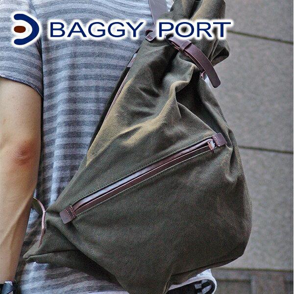 BAGGYPORT バギーポート ボンサック TEPP-003(革のお手入れ方法本付)メンズ バッグ ボンサック リュック 大容量 大人 ポイント10倍 baggy port クリスマス ギフト プレゼント 送料無料