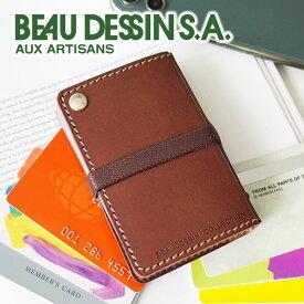 【選べるかわいいノベルティ付】 BEAU DESSIN S.A. ボーデッサンカードケース VT1104メンズ レディース カードケース 日本製 ギフト かわいい おしゃれ プレゼント ブランド