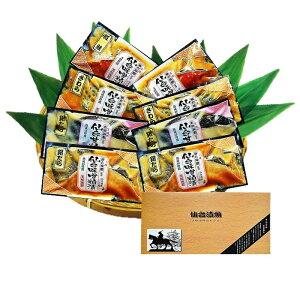 高級魚銀たら 味噌粕漬・甘粕漬4種8切セット 料亭の味をお送ります。