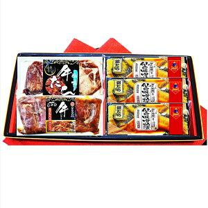仙台発祥牛タン・高級魚銀鱈味噌粕漬3種5Pギフト