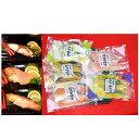 海鮮仙台漬魚味くらべ5種10切セット