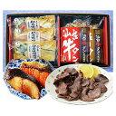 仙台名産 牛たん味噌漬・牛タン塩麹漬・仙台味噌漬ギフト