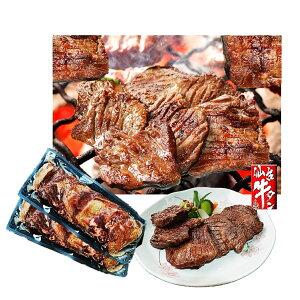 牛タン 仙台名物 食べ応え抜群 やわらか厚切牛たん(10mm)500g×2袋(1kg)牛タン ぎゅうたん 牛たん