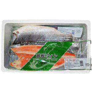 業務用 チリ産銀鮭定塩フィレー 8kg(約8枚入り)(1600円/1kg)